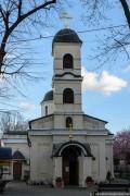 Церковь Павла апостола - Петроварадин - АК Воеводина, Южно-Бачский округ - Сербия