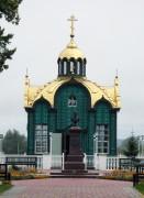 Часовня Питирима Тамбовского - Тамбов - Тамбов, город - Тамбовская область