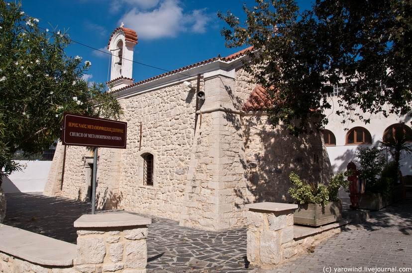 Церковь Спаса Преображения, Миртия
