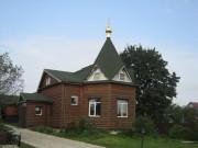 Неизвестная церковь - Озерецкое - Дмитровский городской округ - Московская область