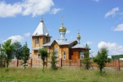 Церковь Трёх Святителей - Ермаковское - Ермаковский район - Красноярский край
