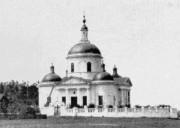 Церковь Спаса Преображения - Усолье - Шигонский район - Самарская область