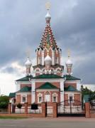 Дмитров. Спаса Всемилостивого, церковь
