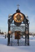 Часовня Георгия Победоносца - Смолино - Наро-Фоминский городской округ - Московская область