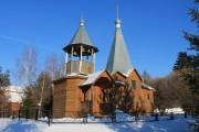 Часовня Богоявления Господня - Настасьино - Наро-Фоминский городской округ - Московская область
