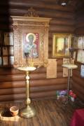 Часовня Николая Чудотворца - Новороссийск - Новороссийск, город - Краснодарский край