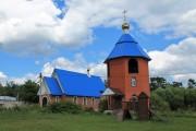 Церковь Иоанна Златоуста - Таширово - Наро-Фоминский городской округ - Московская область