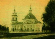 Церковь Рождества Христова - Любаново - Наро-Фоминский городской округ - Московская область