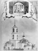 Церковь Параскевы Пятницы (старая) - Кундравы - Чебаркульский район и г. Чебаркуль - Челябинская область