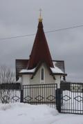 Неизвестная часовня - Новая Ольховка - Наро-Фоминский городской округ - Московская область