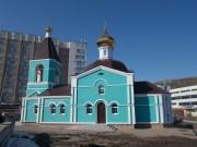 Церковь Космы и Дамиана при областной клинической больнице - Саратов - Саратов, город - Саратовская область
