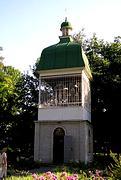 Киев. Киевский Кирилловский монастырь. Колокольня