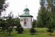 Павловский Посад. Димитрия Донского, часовня