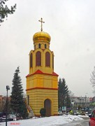 Церковь Кирилла и Мефодия - Бяла-Подляска - Люблинское воеводство - Польша