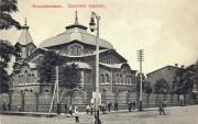 Церковь Троицы Живоначальной - Владикавказ - Владикавказ, город - Республика Северная Осетия-Алания