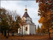 Саратов. Александра Невского в парке Победы, церковь