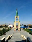 Церковь Иоанна Богослова - Вязовка - Черноярский район - Астраханская область