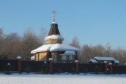 Церковь Георгия Победоносца - Ерюхино - Наро-Фоминский городской округ - Московская область