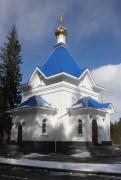 Церковь Жён-мироносиц - Гусенки - Талдомский городской округ и г. Дубна - Московская область