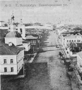 Церковь Иоанна Богослова - Владимир - Владимир, город - Владимирская область