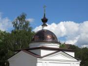 Церковь Спиридона Тримифунтского - Малоярославец - Малоярославецкий район - Калужская область