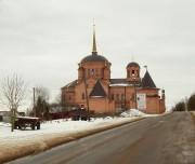 Церковь Рождества Иоанна Предтечи (новая) - Комлево - Боровский район - Калужская область