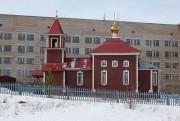 Церковь Пантелеимона Целителя - Юрюзань - Катав-Ивановский район - Челябинская область