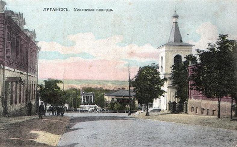 Церковь Успения Пресвятой Богородицы, Луганск