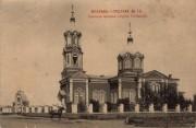 Церковь Троицы Живоначальной - Полтава - Полтава, город - Украина, Полтавская область