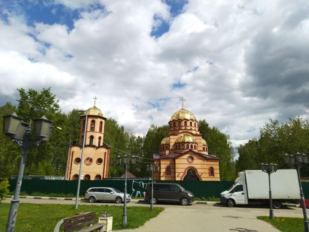 Церковь Екатерины в Новом Свете, Балашиха