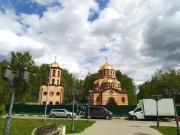 Церковь Екатерины в Новом Свете - Балашиха - Балашихинский городской округ и г. Реутов - Московская область
