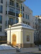 Неизвестная часовня - Басманный - Центральный административный округ (ЦАО) - г. Москва