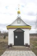 Часовня Николая Чудотворца - Богданово - Износковский район - Калужская область