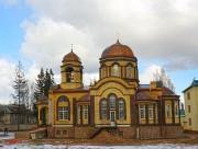 Церковь Кирилла и Мефодия - Печоры - Печорский район - Псковская область