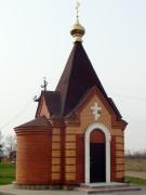 Неизвестная часовня - Заолешенка - Суджанский район - Курская область