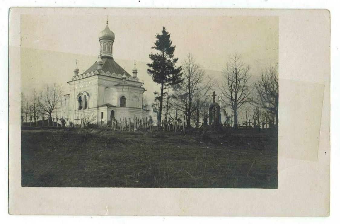 Церковь Спаса Нерукотворного Образа, Колпытов