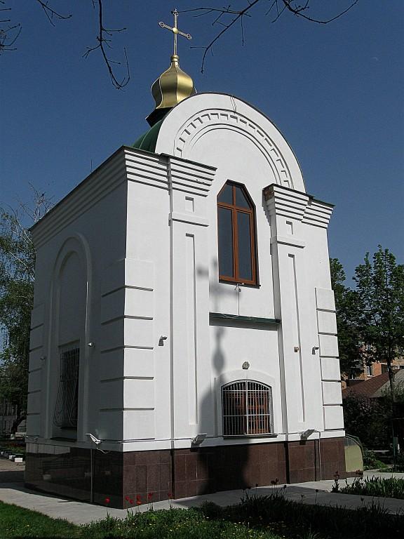 Часовня Спаса Нерукотворного Образа, Полтава