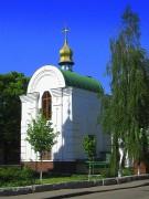 Часовня Спаса Нерукотворного Образа - Полтава - Полтава, город - Украина, Полтавская область