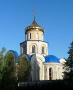 Первомайск. Николая Чудотворца, церковь