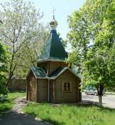 Первомайск. Неизвестная часовня