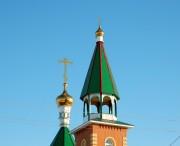 Моленная Пантелеимона Целителя - Новый Сарбай - Кинельский район - Самарская область