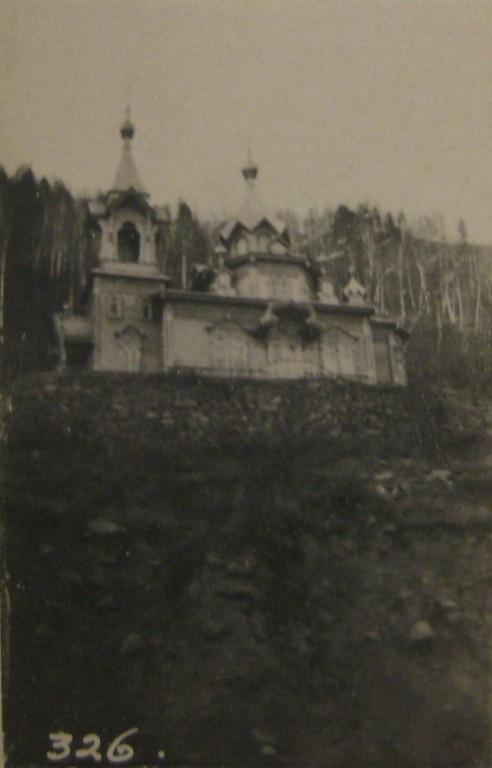 Иркутская область, Слюдянский район, Маритуй. Церковь Петра и Павла, фотография. архивная фотография