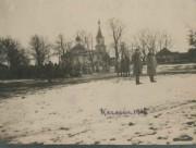 Карасин. Михаила Архангела, церковь