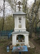 Часовенный столб - Хохлово - Высокогорский район - Республика Татарстан