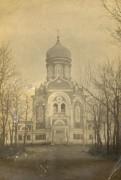 Кировоградский
