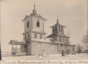 Церковь Трех Святителей Московских - Далматово - Далматовский район - Курганская область