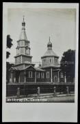 Церковь Петра и Павла (старая) - Волковыск - Волковысский район - Беларусь, Гродненская область