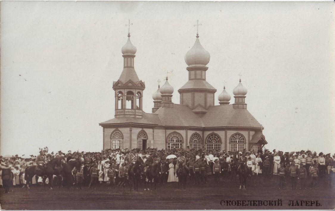 Церковь Спаса Преображения в Скобелевском лагере, Лесная