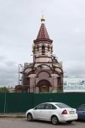 Церковь Пантелеимона Целителя (строящаяся) - Магнитогорск - Магнитогорск, город - Челябинская область