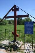 Церковь Николая Чудотворца - Троице-Кочки - Кимрский район и г. Кимры - Тверская область